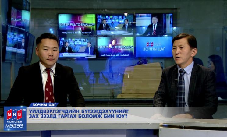 Монгол брэндийг олон улсын зах зээлд гаргах боломж сэдвээр MNB зочны цагт ярилцлаа